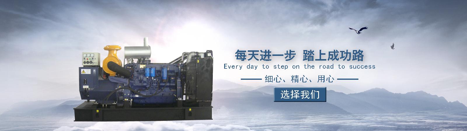 betway登录betway中文